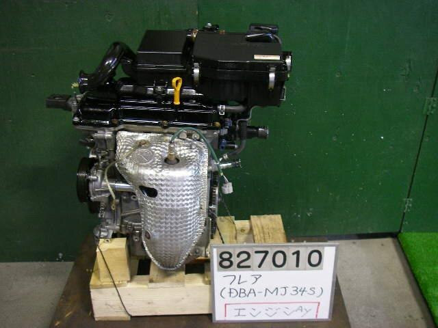 //image-cdn.beforward.jp/autoparts/original/202009/1165223/PA01241691_05f4fb.jpg