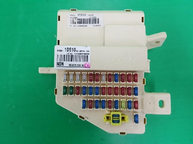 used] fuse box kia rondo 2007 - be forward auto parts  be forward auto parts