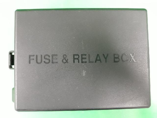used] fuse box kia x-trek 2005 924013a500 - be forward auto parts  be forward auto parts