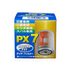 /autoparts/small/201603/510777/PAL-PX-7_14432c.jpg