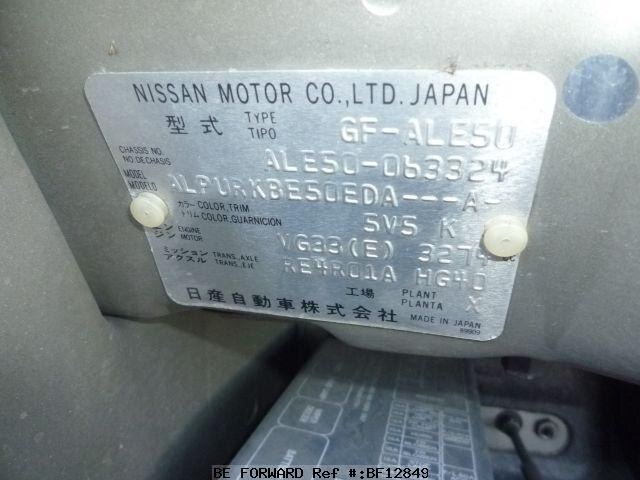 Used 1999 NISSAN ELGRAND X SUNROOF/GF-ALE50 for Sale BF12849 - BE