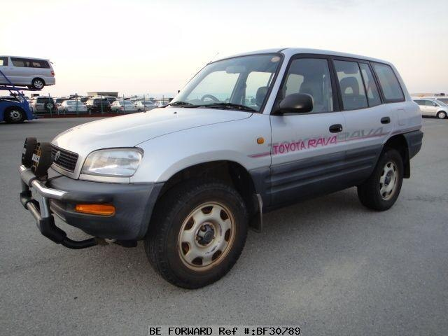 Shell Invoice  Toyota Rav Jvesxag Doccasion En Promotion Bf  Be  Igf Invoice Finance Word with Invoice Approval Stamp Used  Toyota Rav Bf For Sale Paypal Invoice Fee Calculator Word