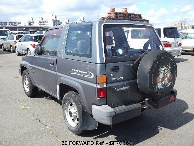 ... Used 1995 DAIHATSU ROCKY BF70660 for Sale Image ...