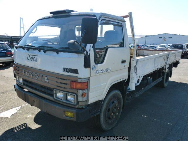 used 1988 toyota dyna truck p wu95 for sale bf75461 be forward. Black Bedroom Furniture Sets. Home Design Ideas