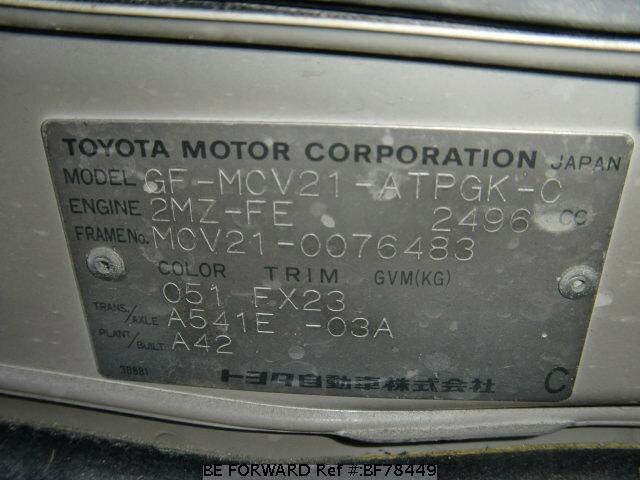 used 2001 toyota windom gf mcv21 for sale bf78449 be forward
