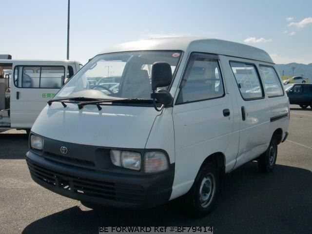 Used 1995 Toyota Townace Van T Kr27v For Sale Bf79414 Be