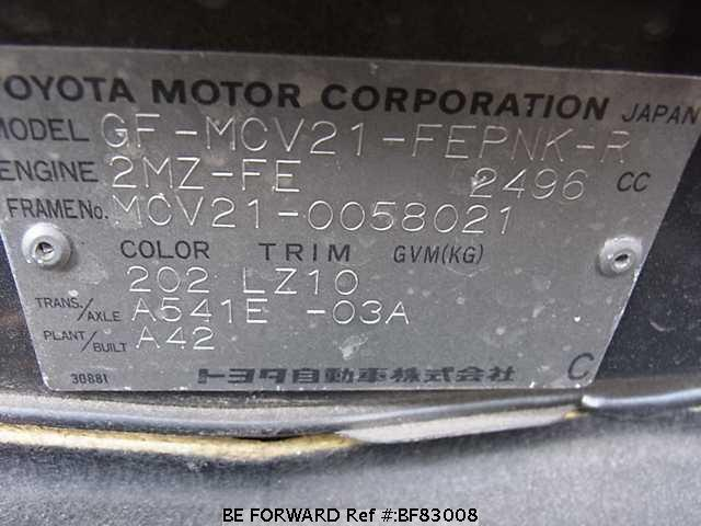 used 1998 toyota camry gracia remix gf mcv21 for sale bf83008 be