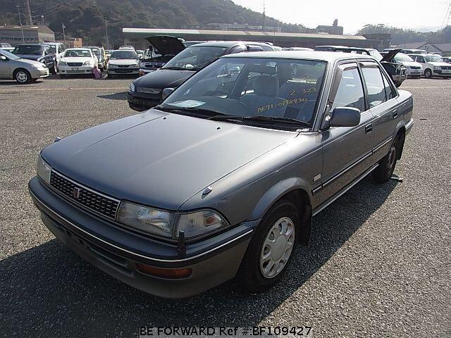 Used 1990 Toyota Corolla Sedan 1 5 Xe Saloon  E