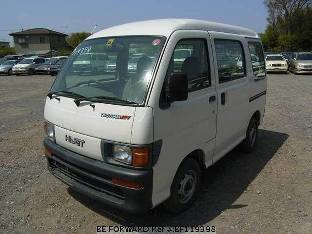 Used 1997 DAIHATSU HIJET VAN/V-S110V For Sale BF119398