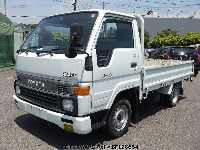 used 1994 toyota hiace truck t yh81 for sale bf128664 be forward. Black Bedroom Furniture Sets. Home Design Ideas