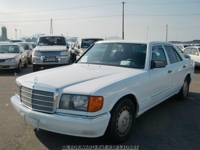Used 1990 MERCEDES BENZ S CLASS 300SE E 126024 For Sale BF130985