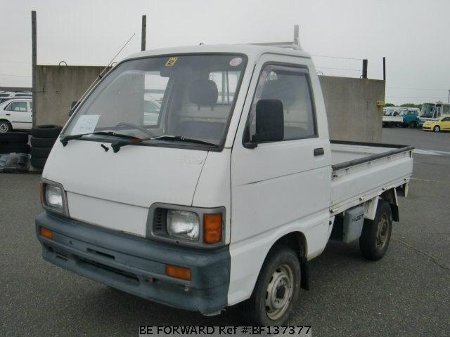 Daihatsu Car Parts Nz