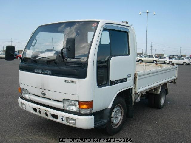 Used 1992 Nissan Atlas T Sk2f23 For Sale Bf143366 Be Forward