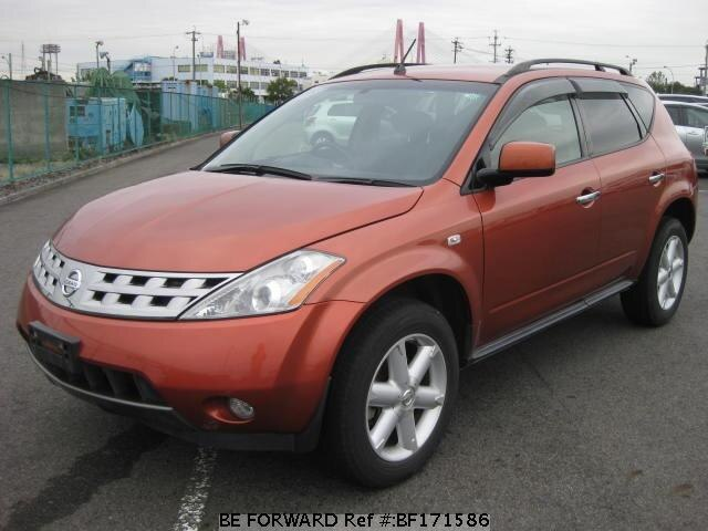 used 2008 nissan murano 250xl cba tz50 for sale bf171586 be forward. Black Bedroom Furniture Sets. Home Design Ideas
