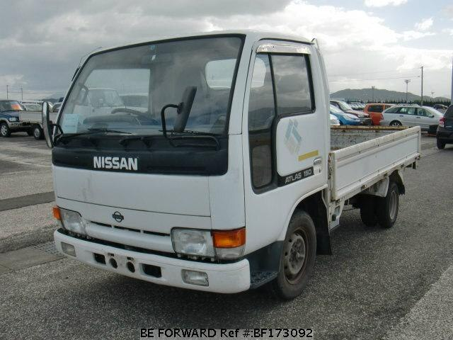 Used 1994 Nissan Atlas Dx U Sp4f23 For Sale Bf173092 Be Forward