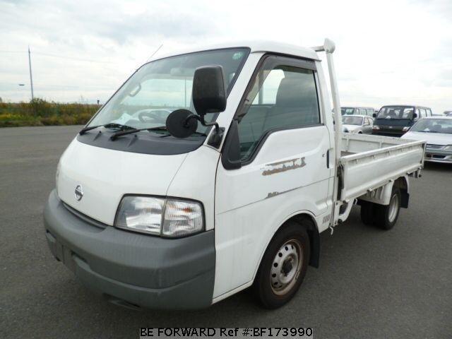 2005 Nissan Vanette Truck