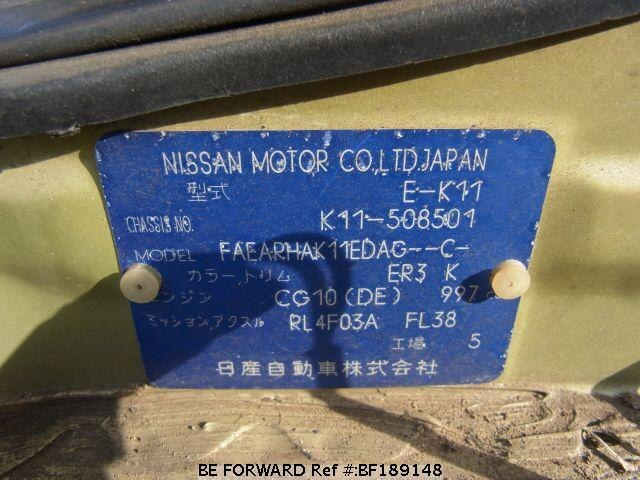Used 1996 NISSAN MARCH/E-K11 for Sale BF189148 - BE FORWARD