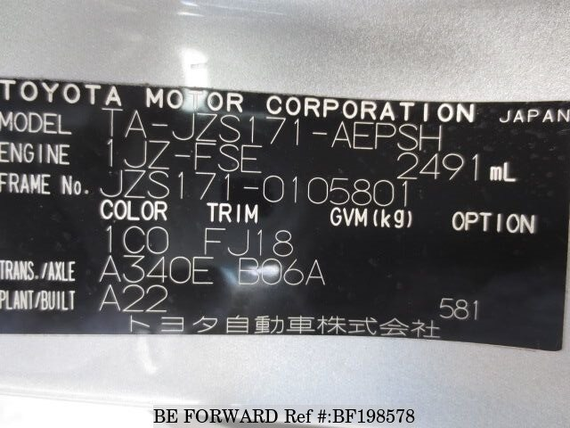 Used 2003 toyota crown royal extrata jzs171 for sale bf198578 be used 2003 toyota crown bf198578 for sale image fandeluxe Images