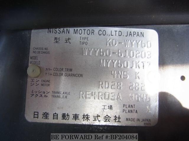 1997 NISSAN SAFARI SPIRIT TYPE 2/KD-WYY60 BF204084 usados en