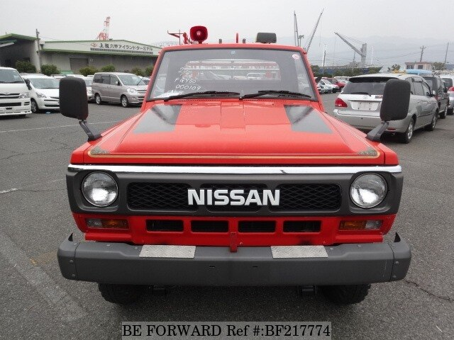 Nissan Safari For Sale In Pakistan >> Used 1988 NISSAN SAFARI FIRE ENGINE/T-FGY60 for Sale BF217774 - BE FORWARD
