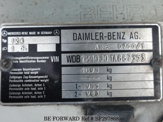 Used 1989 MERCEDES-BENZ E-CLASS 300E/-124030- for Sale