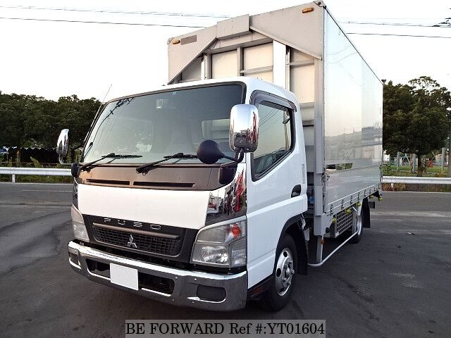 Used 2008 MITSUBISHI CANTER FREEZER VAN/PDG-FE84DV for Sale