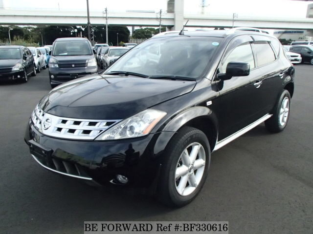 2007 nissan murano 250xl cba tz50 d 39 occasion en promotion bf330616 be forward. Black Bedroom Furniture Sets. Home Design Ideas