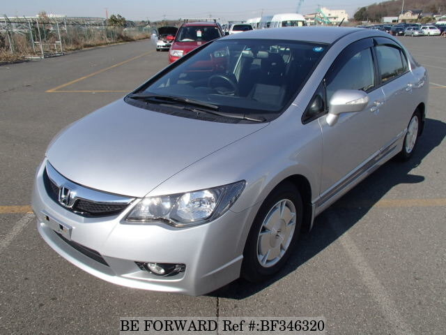 Used 2012 HONDA CIVIC HYBRID BF346320 For Sale
