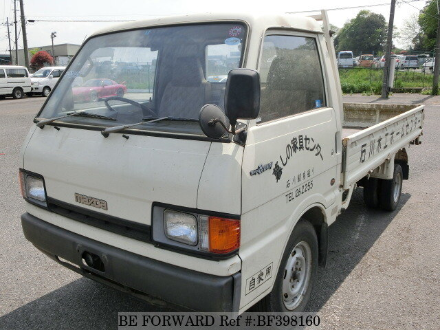 Used 1985 MAZDA BONGO BRAWNY TRUCK WIDE LONG/M-SDEAT for ...