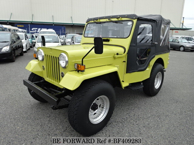 Used 1990 Mitsubishi Jeep S J53 For Sale Bf409283 Be Forward