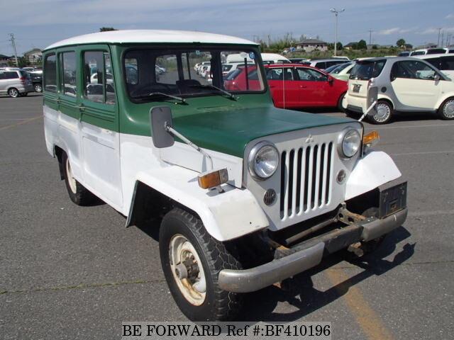 Used 1974 MITSUBISHI JEEP/J36 for Sale BF410196 - BE FORWARD