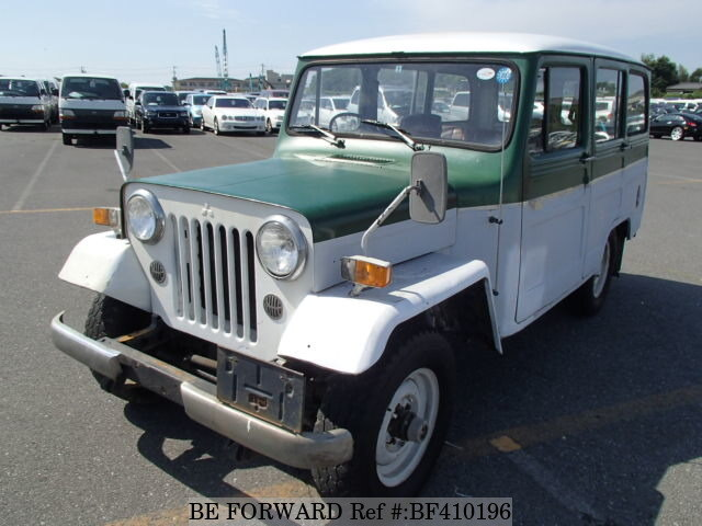 Used 1974 MITSUBISHI JEEP/J36 for Sale BF410196 - BE FORWARD