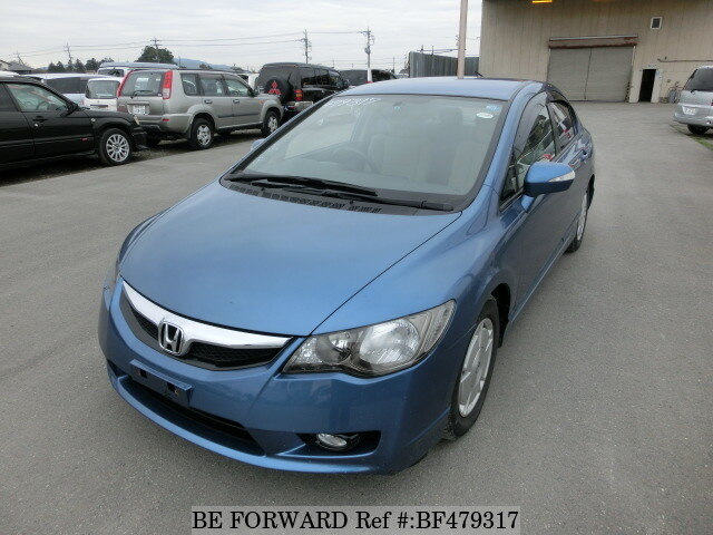 About This 2008 HONDA Civic Hybrid (Price:$2,731)