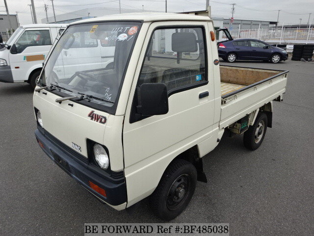 Used 1985 Mitsubishi Minicab Truckmu12t For Sale Bf485038 Be