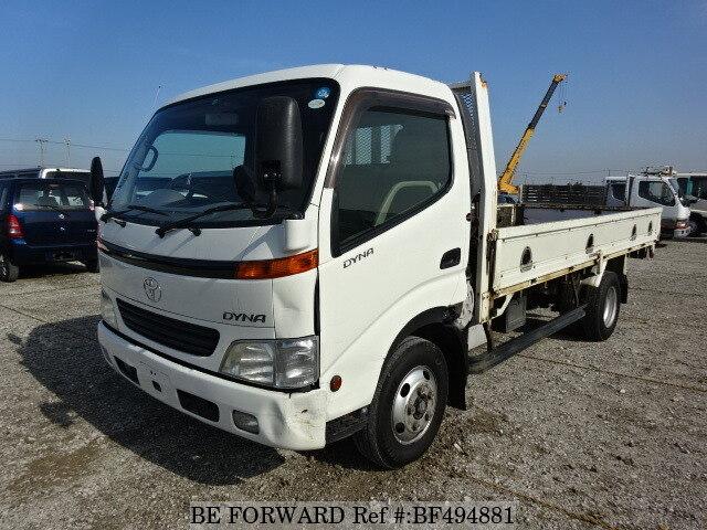 Used 2000 Toyota Dyna Truck Kk Xzu411