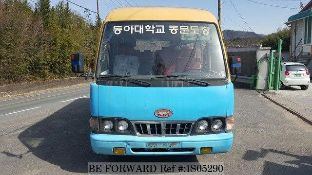 1997 kia combi bus d 39 occasion en promotion bf586762 be forward. Black Bedroom Furniture Sets. Home Design Ideas
