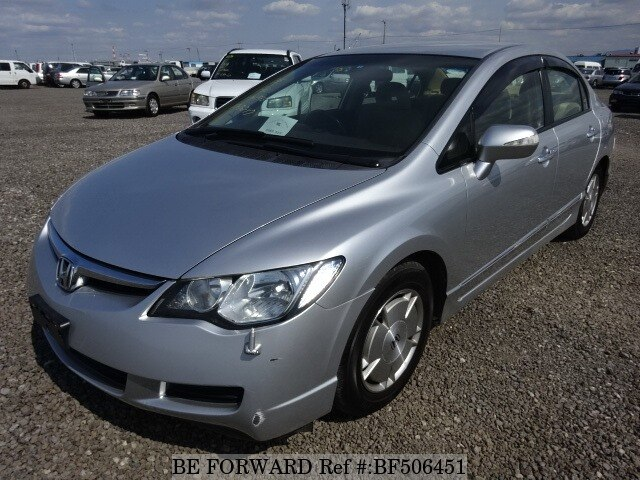 Delightful Used 2005 HONDA CIVIC HYBRID BF506451 For Sale