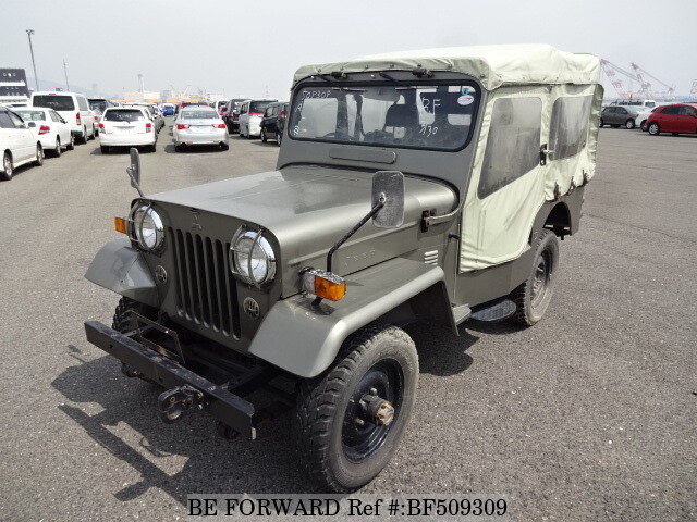 Used 1980 Mitsubishi Jeep K J54 For Sale Bf509309 Be Forward