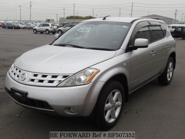 2005 White Nissan Murano For Sale Nissan Recomended Car