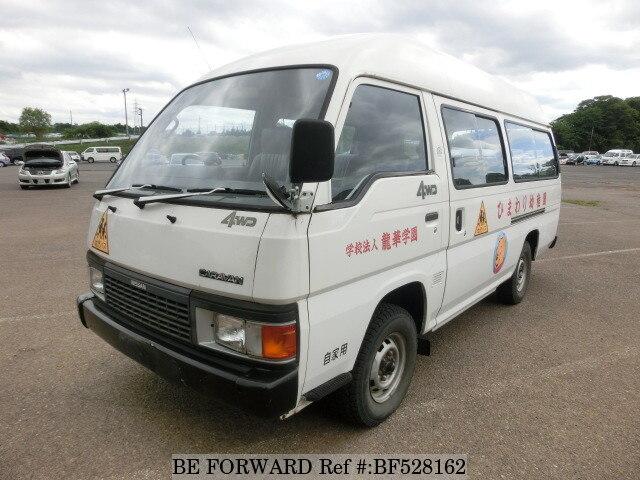 Used 1990 Nissan Caravan Van N Vrmge24 For Sale Bf528162 Be Forward