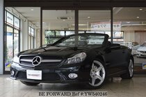 Used 2014 MERCEDES-BENZ E-CLASS YW540246 for Sale for Sale