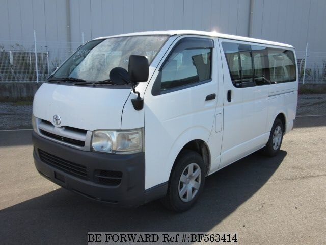 4a4b1ee28a Used 2006 TOYOTA HIACE VAN DX KR-KDH205V for Sale BF563414 - BE FORWARD