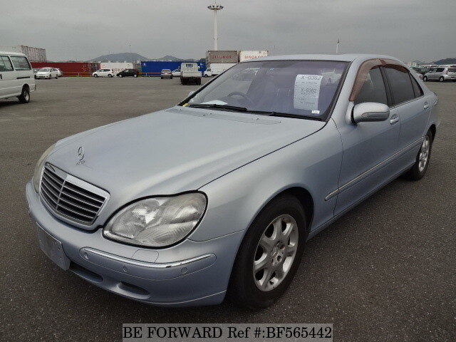 used 2001 mercedes benz s class s500 gf 220175 for sale. Black Bedroom Furniture Sets. Home Design Ideas