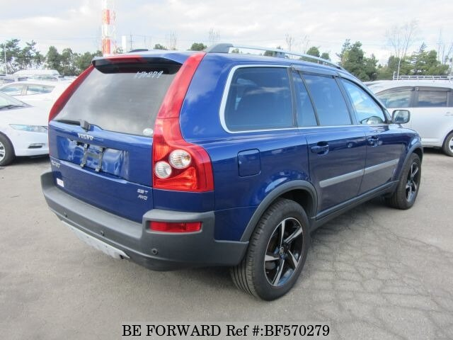 used 2005 volvo xc90 ocean race limited cba cb5254aw for. Black Bedroom Furniture Sets. Home Design Ideas