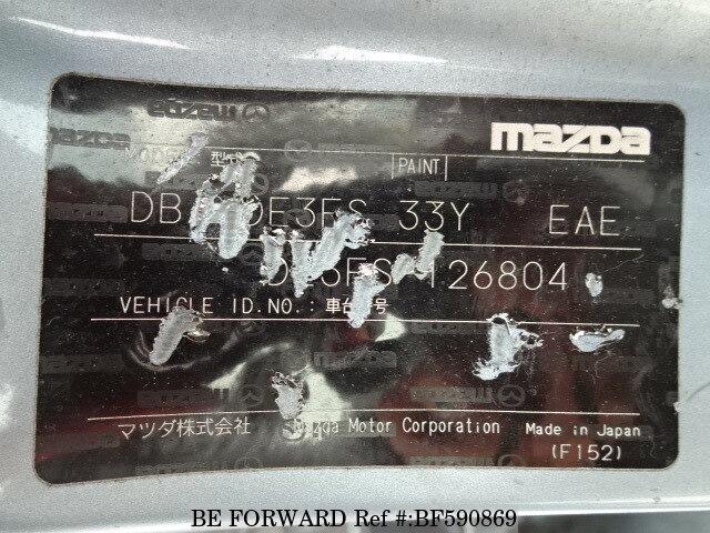 Used 2007 MAZDA DEMIO 13C/DBA-DE3FS for Sale BF590869 - BE