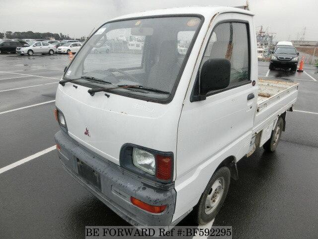 Minicab Mitsubishi U62t Wiring Diagram - Electrical Work Wiring ...