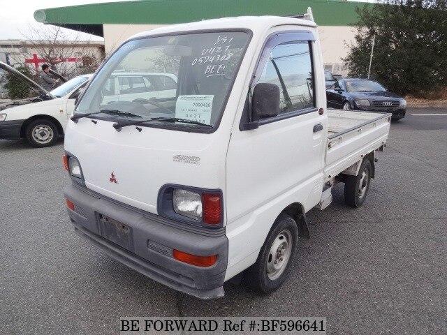 used 1998 mitsubishi minicab truck v u42t for sale bf596641 be forward rh beforward jp Mitsubishi 3G83 Engine Mitsubishi 3G83 Engine