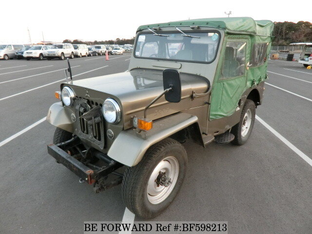 Used 1976 Mitsubishi Jeep J54 For Sale Bf598213 Be Forward