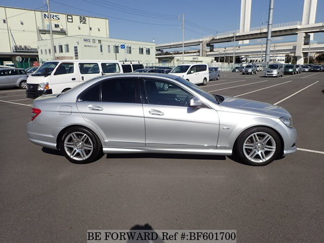 Used 2008 mercedes benz c class c250 avantgarde s package for 2008 mercedes benz c250 for sale