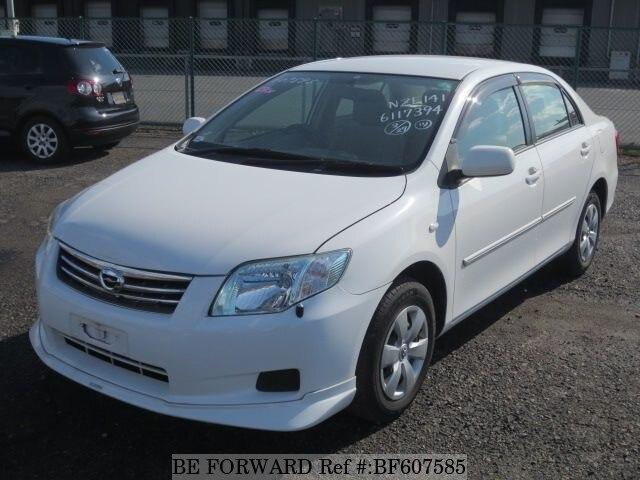 2009 Toyota Corolla For Sale >> Used 2009 Toyota Corolla Axio 1 5x Dba Nze141 For Sale